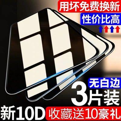 华为nova3钢化膜nova4/4e/3i3e手机膜5/5z5i/5pro/6/6se/7/7se/2s