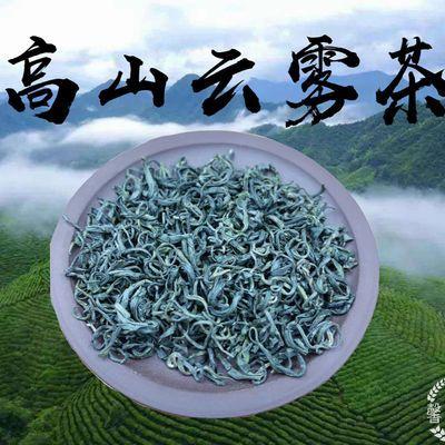 2020明前春茶高山云雾绿茶清香散装多规格口粮茶有实体店更放心
