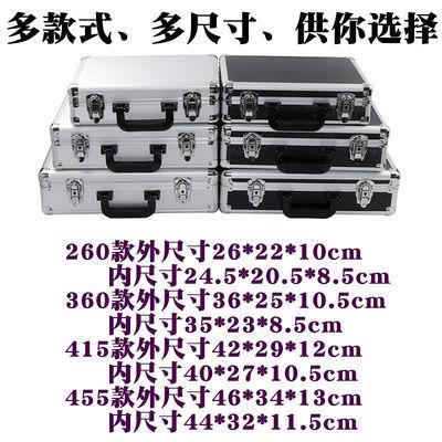 大号加厚手提式铝合金工具箱仪器设备箱安全箱子家用多功能收纳箱