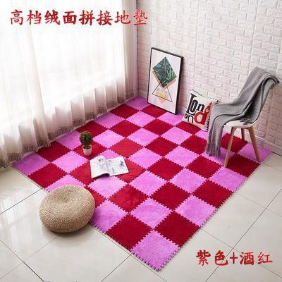 泡沫地垫拼接地毯卧室满铺拼图地垫加厚长绒毛婴儿爬爬垫地板垫