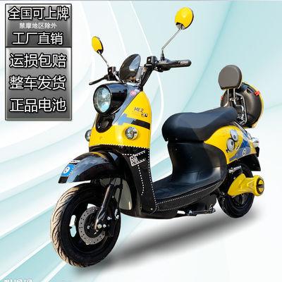 小龟王小绵羊电动车电瓶车60v72v男女双人高速电摩成人电动摩托车