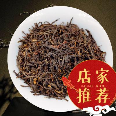 2020春茶正山小种红茶新茶正宗浓香型散装有实体店更放心