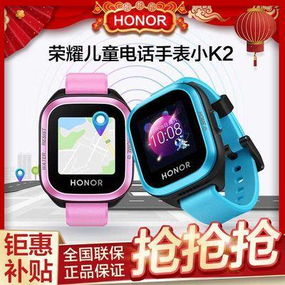 华为荣耀小K2儿童电话手表防水精准GPS定位智能高清插卡通话手环