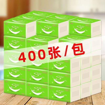 30包/10包 400张本色大包抽纸整箱批发家用雪亮卫生纸巾餐巾纸抽