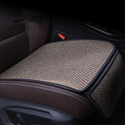 四季通用夏季亚麻汽车坐垫五座车垫三件套小车座垫套单片轿车凉垫
