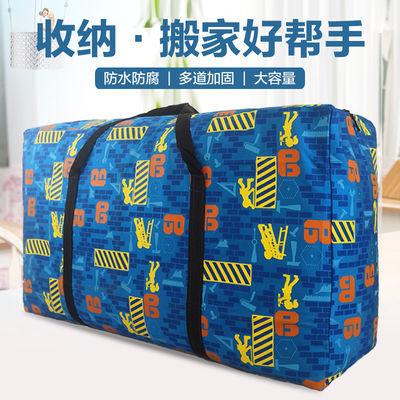 加厚搬家打包袋牛津布打工包行李袋大号旅行包收纳袋子编织袋结实