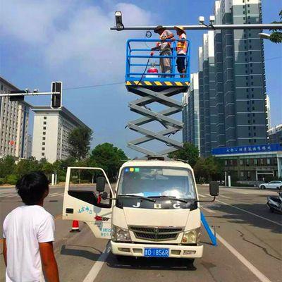 车载升降机电动液压升降平台折叠高空作业车电动液压监控安装云梯