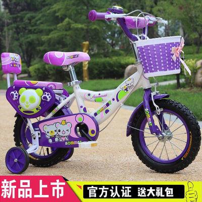 新款儿童自行车2-3-6-9岁女孩单车12寸14寸16寸18寸20寸小孩童车