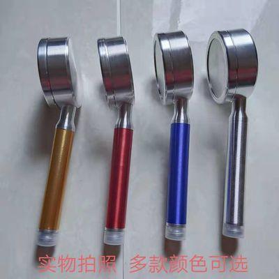 家庭通用型高档钛空铝手持淋浴花洒喷头1.5米不锈钢加密花洒软管