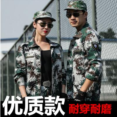 军训服装男迷彩服套装男春夏装女学生耐磨军训衣服丛林迷彩工作服