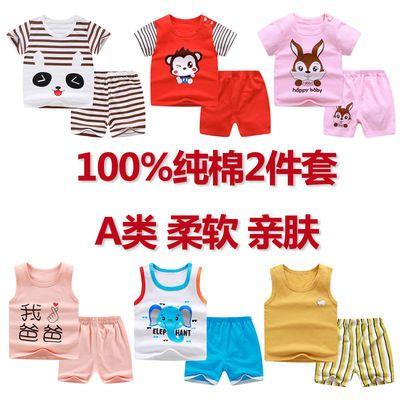 儿童短袖套装宝宝夏装女童上衣短裤男童装新两件套婴儿纯棉t恤1