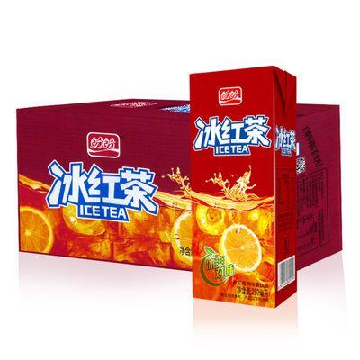 QQ聊天记录器【24盒/箱】盼盼冰红茶就是檬水蜜桃汁红苹果汁饮料