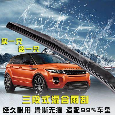 原厂汽车雨刷器三段式通用无骨U型接口雨刮片原装雨刷片胶条