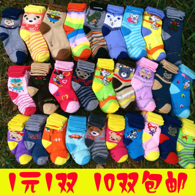 【一元一双】宝宝可爱卡通袜 秋冬款儿童涤棉中筒袜子动物组合袜