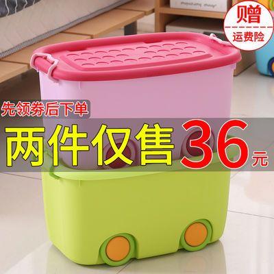 两个装大号玩具收纳箱装衣服零食整理箱塑料储物箱家用有盖收纳盒