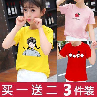 买一送二女童短袖T恤夏装韩版儿童白色上衣洋气小女孩打底半袖
