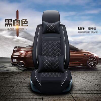 宝骏510 530 310W 560 630专用汽车座套四季坐垫全皮座椅垫皮革