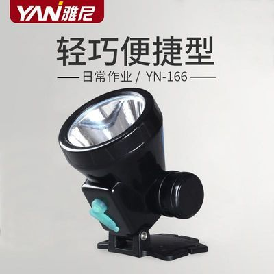 雅尼166强光充电远射LED 强光充电远射LED