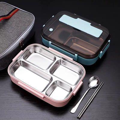 304不锈钢分格保温饭盒成人饭盒学生双层隔热防烫餐盒儿童便当盒