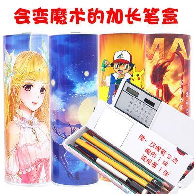 抖音文具盒网红流沙文具盒大容量多功能韩版中小学生男女孩铅笔盒