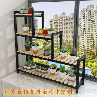 花架铁艺多层阶梯落地式室内窗台飘窗多肉绿萝省空间花盆架植物架