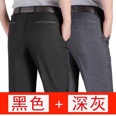 夏季薄款中年男士休闲裤宽松直筒新款中老年长裤子西裤爸爸装裤子