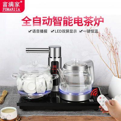 全自动烧水壶电热水壶家用多功能自动上水断电茶炉泡茶壶电煮水壶