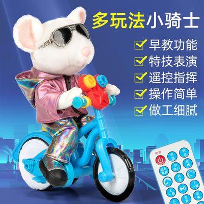 儿童玩具电动骑车熊猫老鼠会唱歌的毛绒特技早教遥控车男女孩礼物