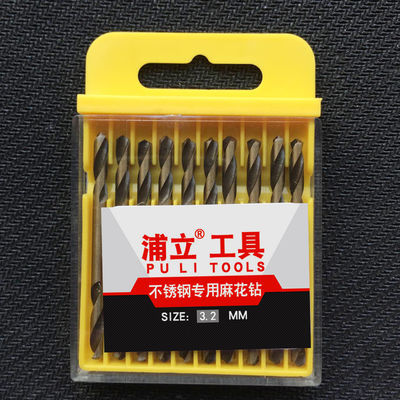 浦立工具高速钢麻花钻头双头钻头不锈钢双刃钻35324252