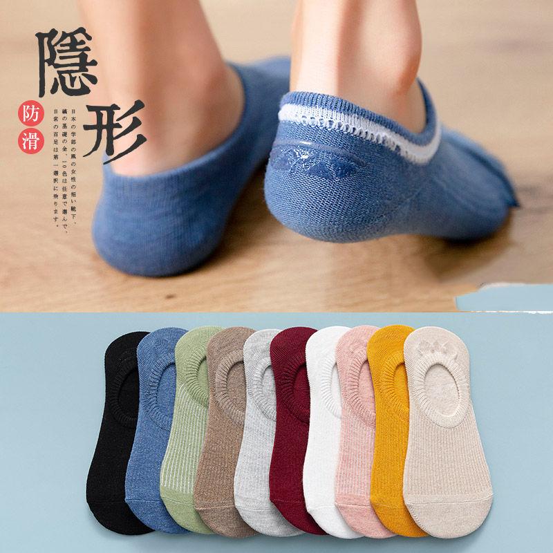 crtrue袜子女夏天薄款浅口硅胶防滑不掉跟船袜纯色袜子春夏季短袜