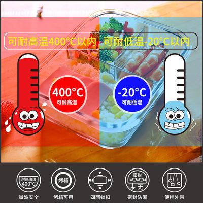 欣美雅四件套耐热玻璃饭盒微波炉冰箱保鲜盒收纳带盖玻璃碗套装