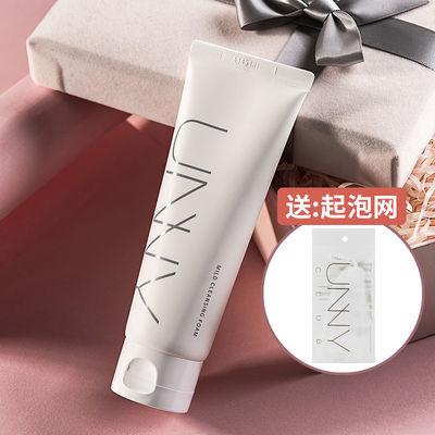 韩国进口 悠宜UNNY氨基酸洗面奶120g 男女控油温和清洁泡沫洁面乳