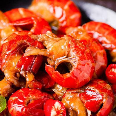 麻辣小龙虾尾230g香辣虾尾海鲜虾球即食美味小海鲜