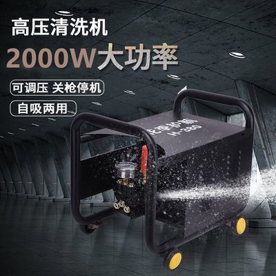 家用高压洗车机220V柯猫大功率洗车神器清洗机刷车泵洗车水枪