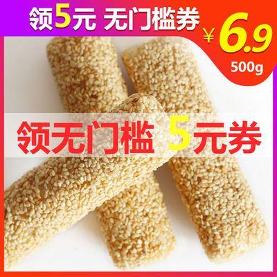 日生星 芝麻棒特产糕点饼干米饼休闲零食食品批发休闲零食1/4斤
