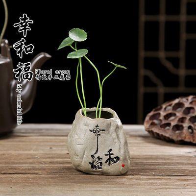 陶瓷迷你水培禅意花瓶粗陶小花插创意个性办公室桌面客厅中式摆件