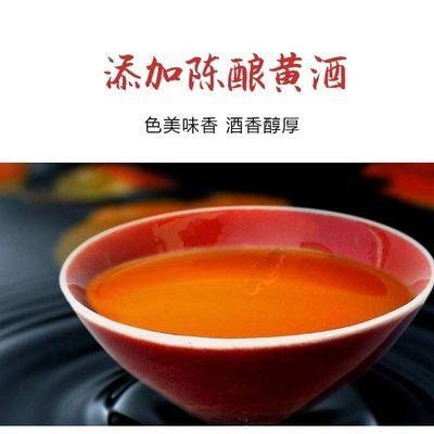 人民币特价!葱姜料酒调味汁生抽老抽烹饪去腥提味增香解黄酒调味