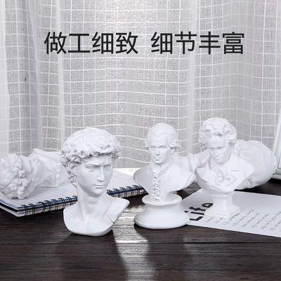 包邮迷你大卫石膏像马赛桌面摆件石膏教具模型素描写生头像模型