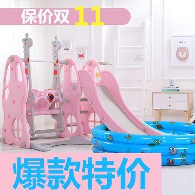 儿童滑梯家用多功能室内滑滑梯宝宝滑梯秋千球池海洋球组合玩具