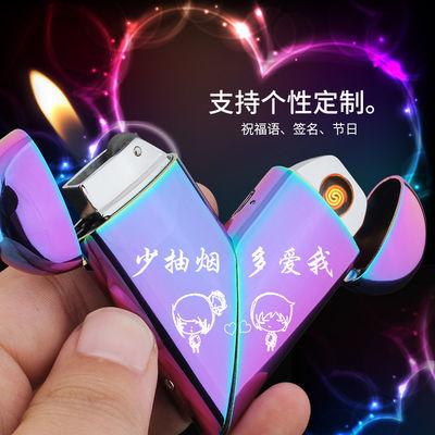 创意折叠爱心形情人节礼物个性充电充气两用打火机激光定制刻字潮