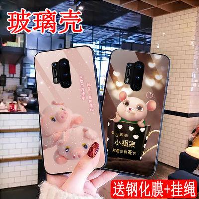 一加6/6t/7/7t/7tpro8/8pro手机壳女玻璃保护套网红全包个性男款