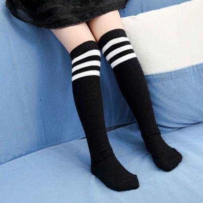 儿童韩版长筒袜男女童百搭中筒袜过膝袜宝宝高筒半截学生足球袜子