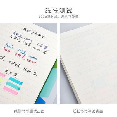活页本a5可拆卸小清新本子创意少女心日记本A4记事本b5笔记本文具