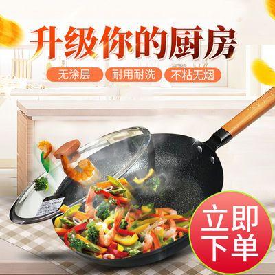 炒菜锅铁锅带锅盖多功能家用炒锅煎锅平底锅燃气电磁炉通用28cm深
