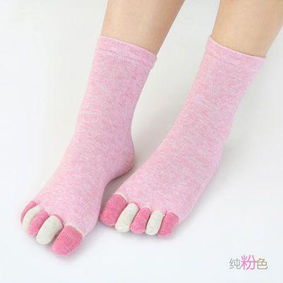 【3/6双装】纯棉五指袜女士春夏秋袜子 彩棉中短筒全棉防臭五指袜