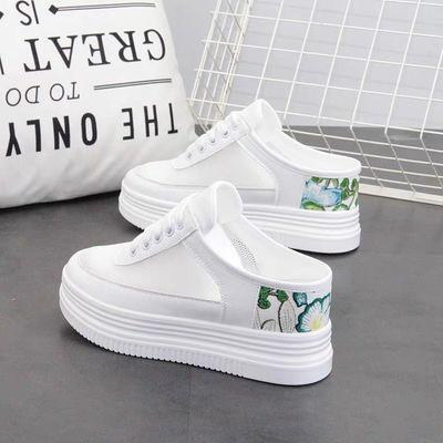 2020夏季镂空透气网面厚底小白鞋女内增高7CM半拖无后跟一脚蹬鞋