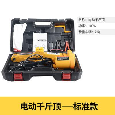 12V小汽车用电动液压千斤顶车载扳手充气泵越野车多功能换胎神器