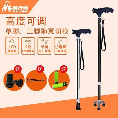 拐杖老人可伸缩拐棍铝合金四脚拐防滑头多功能手杖捌杖带灯登山杖
