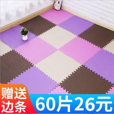 加厚泡沫地垫儿童爬行垫拼图家用卧室拼接地板垫榻榻米爬爬垫大号