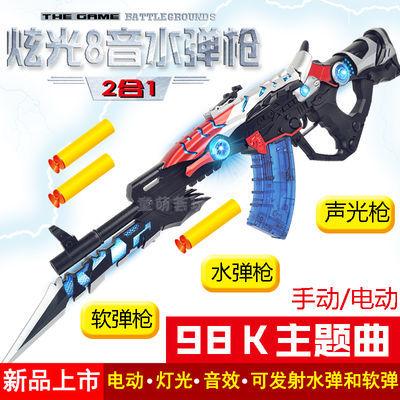 儿童玩具枪穿越火线无影AK47巴雷特手动电动连发水弹枪男孩狙击枪